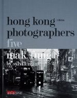 Hong Kong / China Photographers Five