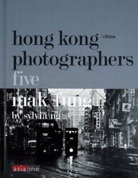 Hong Kong / China Photographers Five Mak Fung