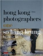 Hong Kong / China Photographers One