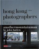 Hong Kong / China Photographers Two