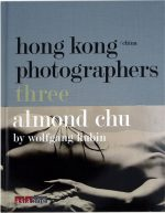 Hong Kong / China Photographers Three