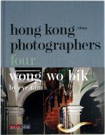 Hong Kong / China Photographers Four