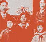 Nangokusho-ode to the southern lands of Japan