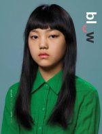Blow Magazine: Issue 7
