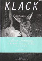 KLACK Photography & Culture Magazine: Volume 2 About Intimacy