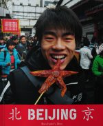 Baechtold's Best Beijing