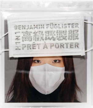 Prêt à Porter by Benjamin Füglister