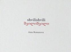 Shvilishvili by Jana Romanova