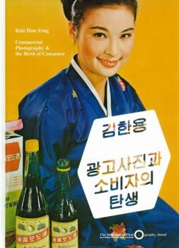 Han-Jong