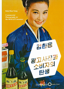 Han_jong_sml