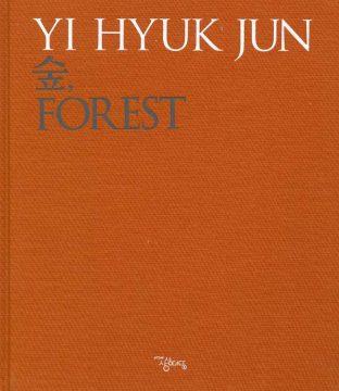 Forest Eden