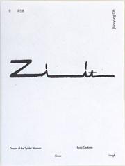 zi-it jhinryung oh