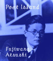 poetislnad_cover_title_2