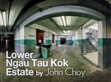 Lower Ngau Tau Kok Estate by John Choy